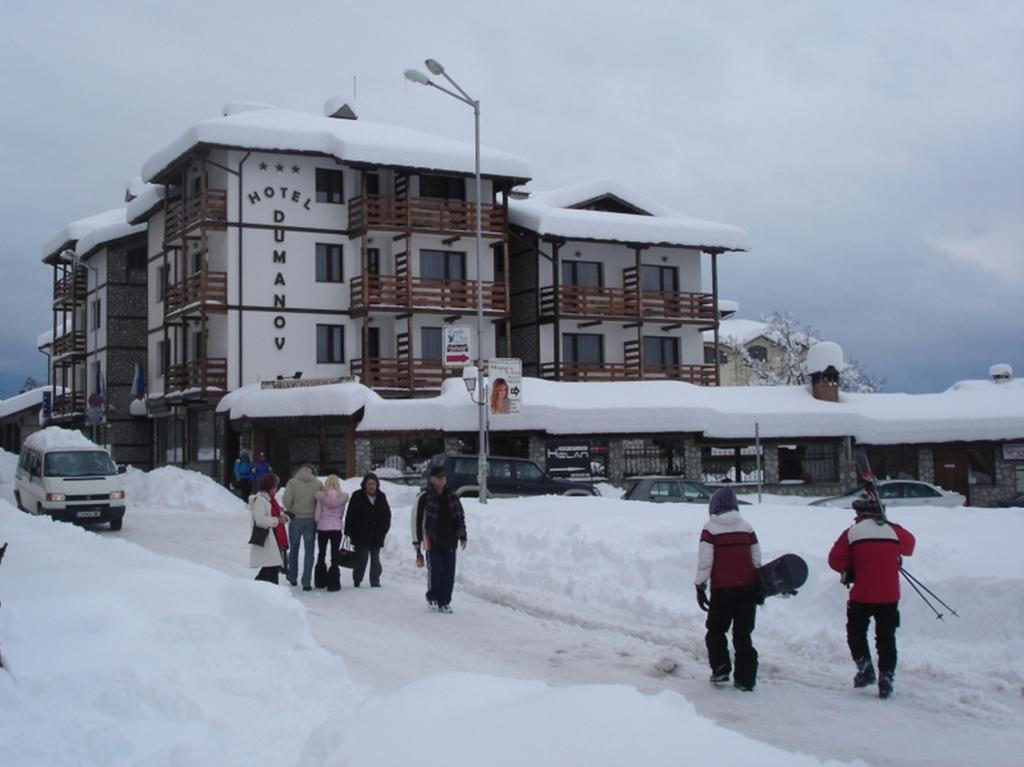 Dumanov, Банско, фотографии туров