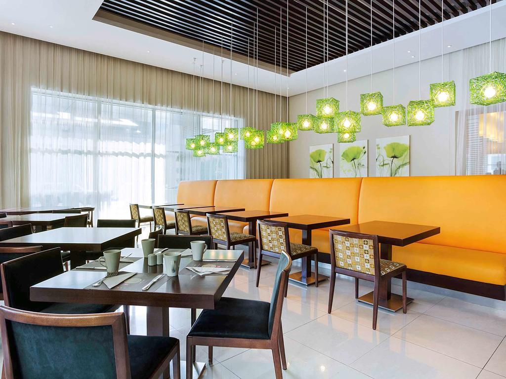 Отдых в отеле Ibis Hotel Deira City Centre Дубай (город) ОАЭ