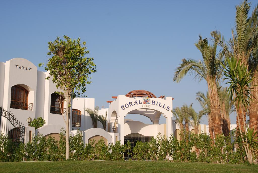 Отзывы туристов Coral Hills Resort Sharm El Sheikh