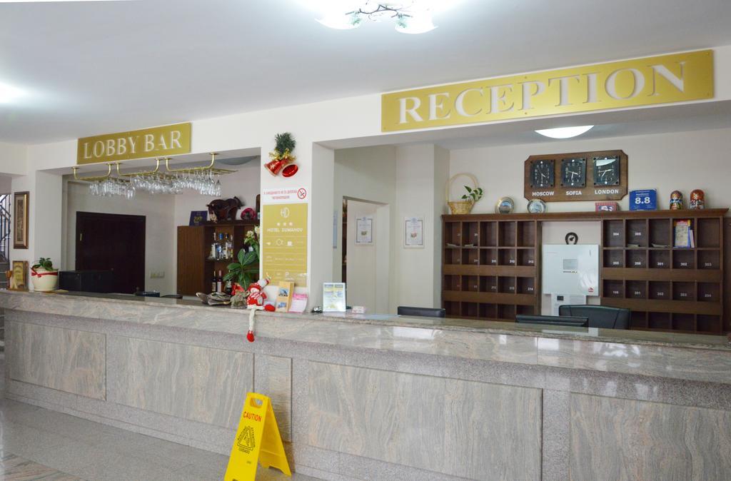 Отдых в отеле Dumanov