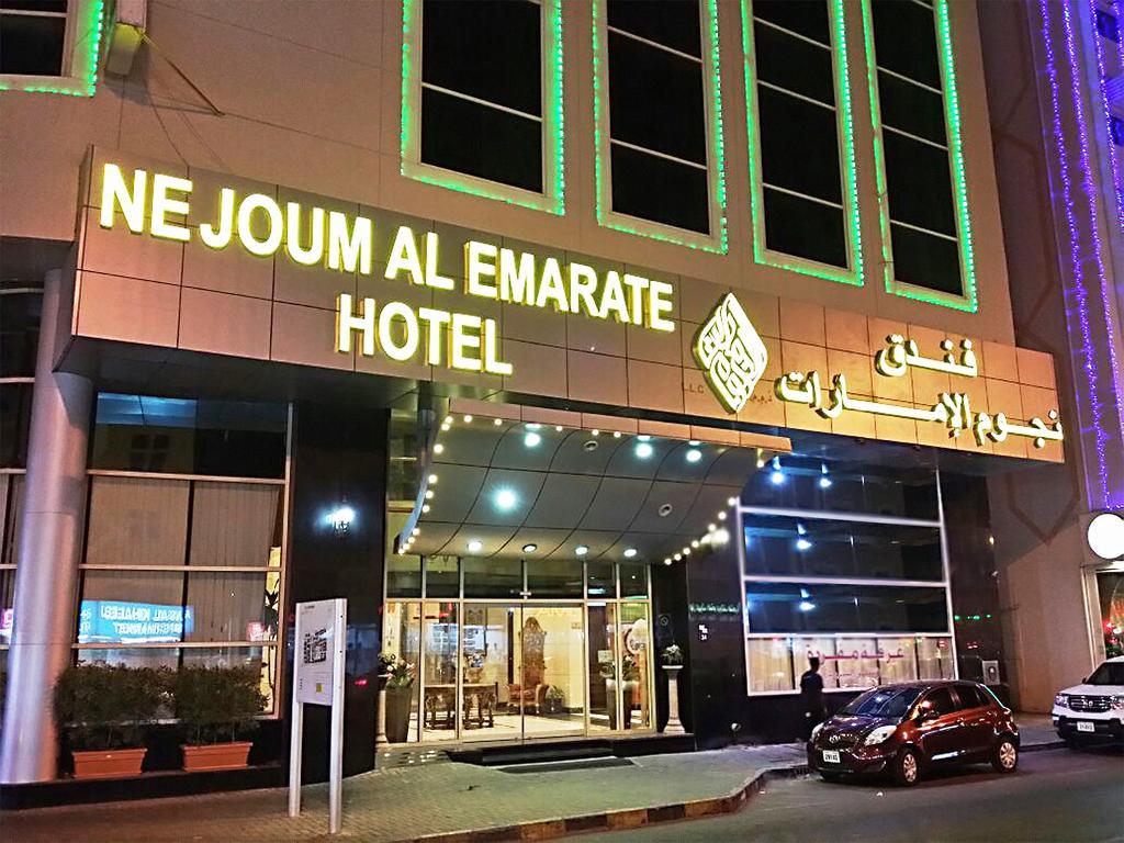 Nejoum Al Emarate Hotel Sharjah, Шарджа, фотографии туров