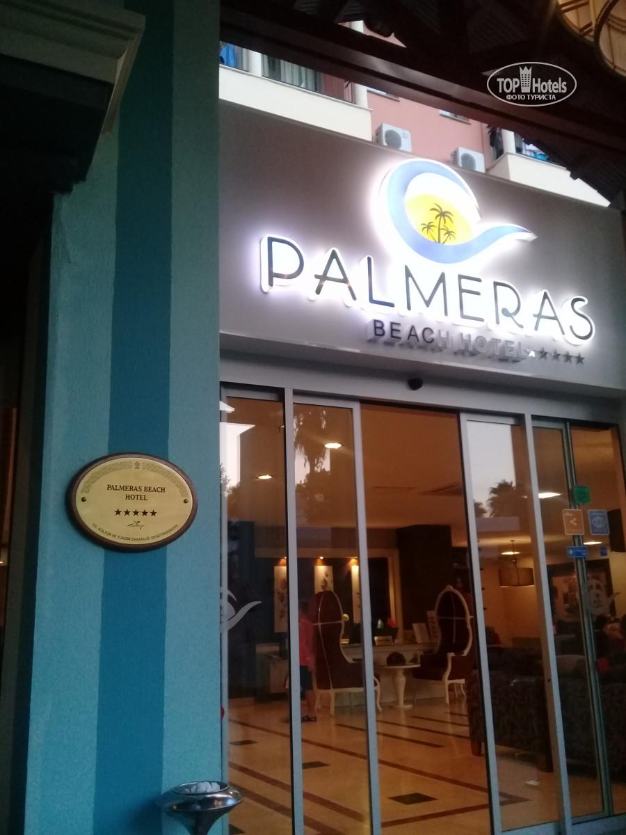 Palmeras Beach Hotel, Туреччина
