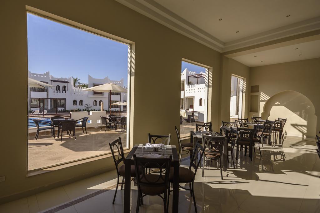 Mazar Resort & Spa, Шарм-эль-Шейх