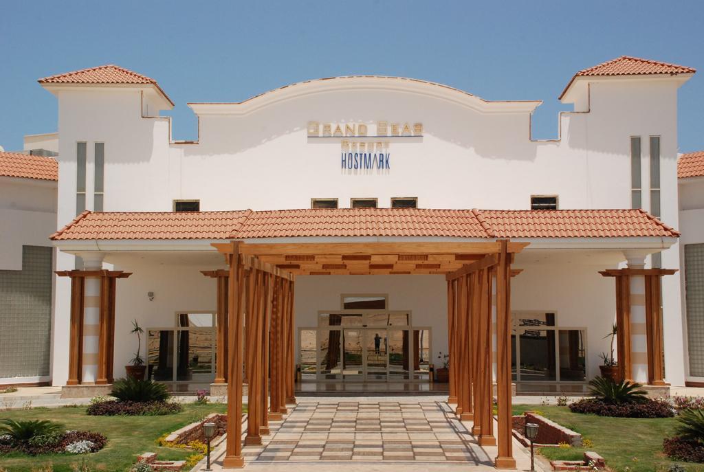 Горящие туры в отель Grand Seas Resort Hostmark Хургада Египет
