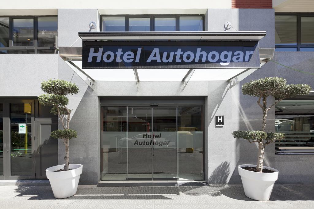 Auto Hogar, Барселона, фотографии туров