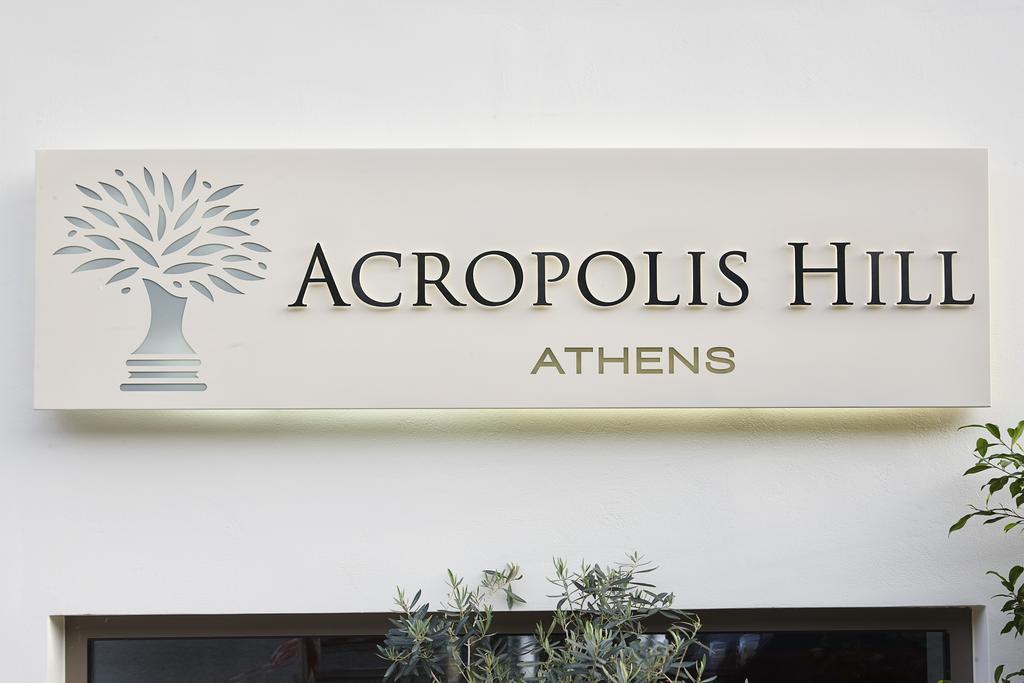 Acropolis Hill Hotel цена