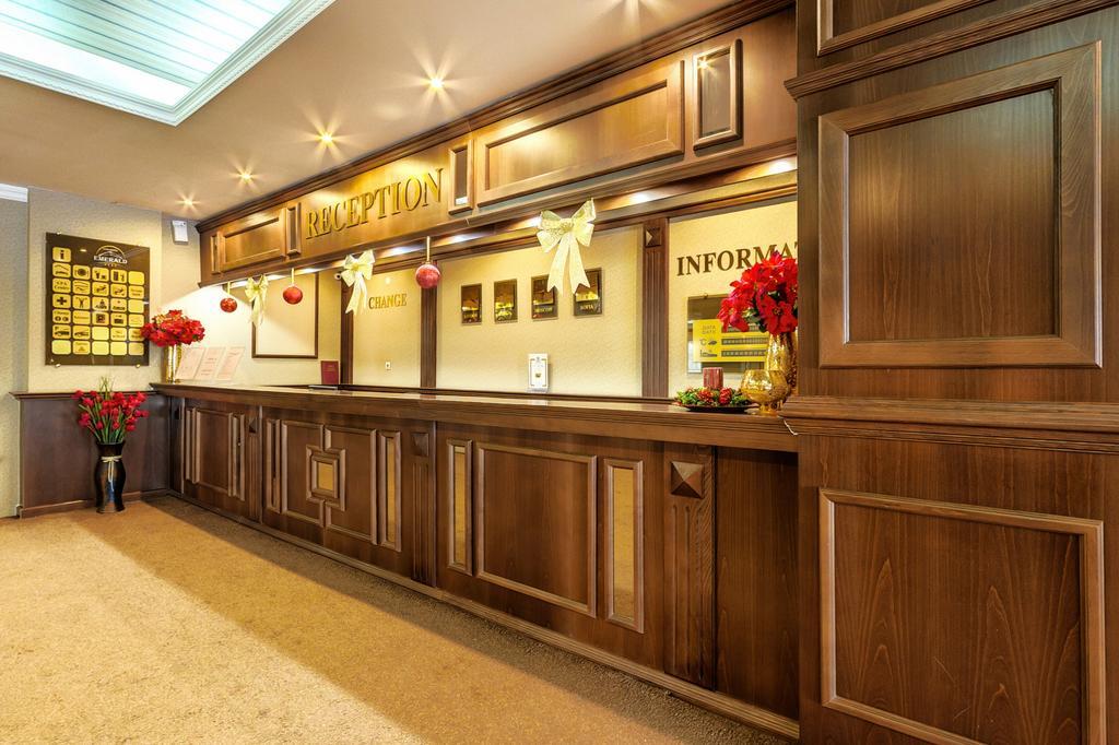 Отдых в отеле Spa Hotel Emerald Банско Болгария