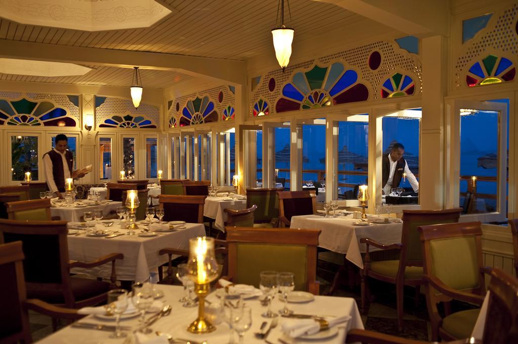 Baron Resort Sharm El Sheikh, фото готелю 57
