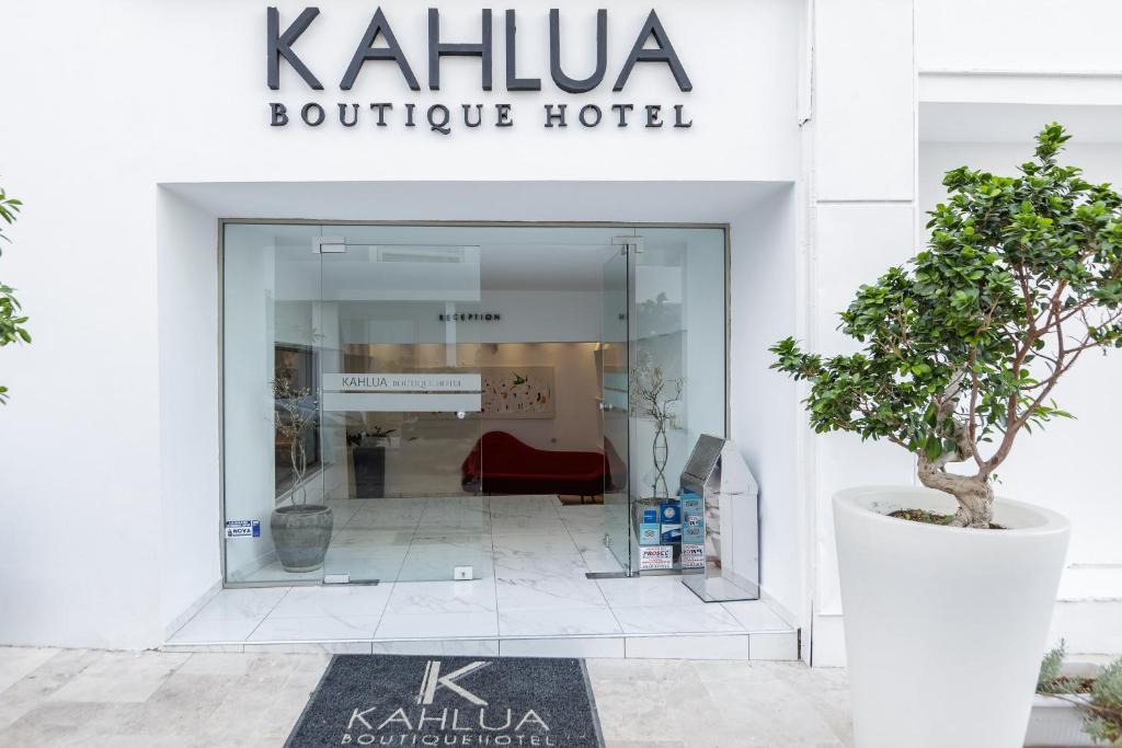 Kahlua Hotel and Suites (ex. Kahlua Boutique Hotel) фото туристів