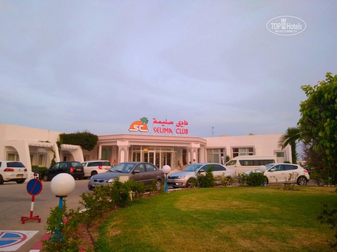 Горящие туры в отель El Mouradi Club Selima Порт Эль-Кантауи Тунис
