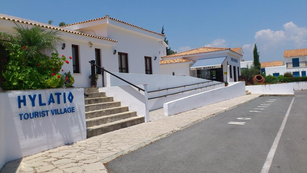 Туры в отель Bomo Club Hylatio Tourist Village Писсури Кипр