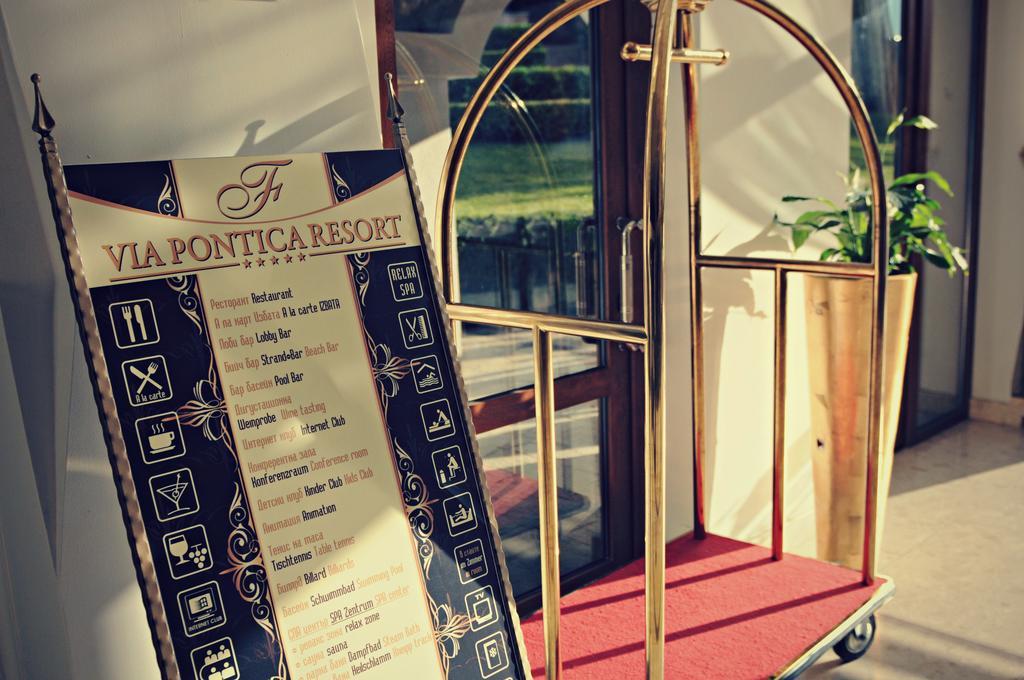 Отель, Festa Via Pontica Health & Leisure