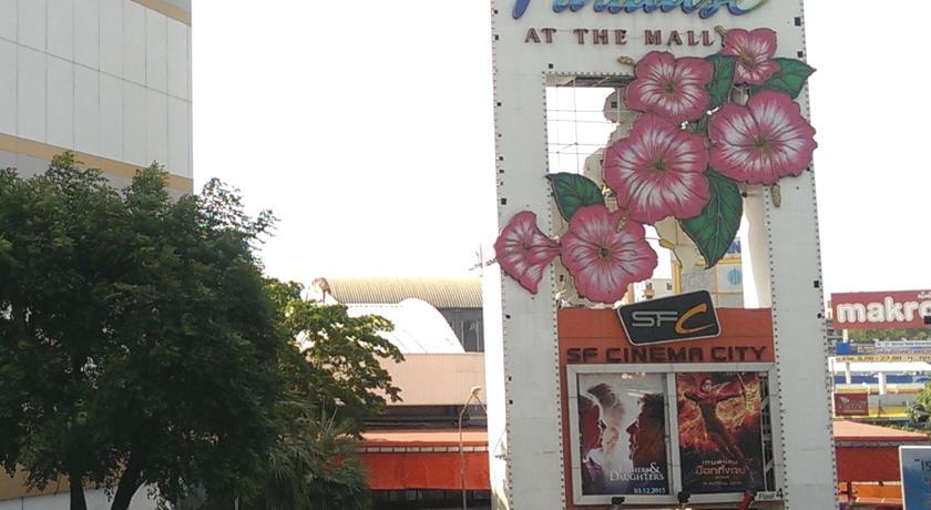 Отзывы туристов The Seasons Bangkok Huamark
