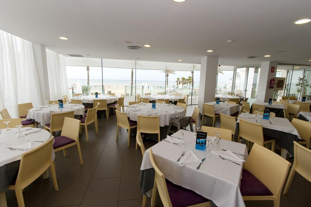 Отдых в отеле Nubahotel Coma-Ruga Коста-Дорада Испания