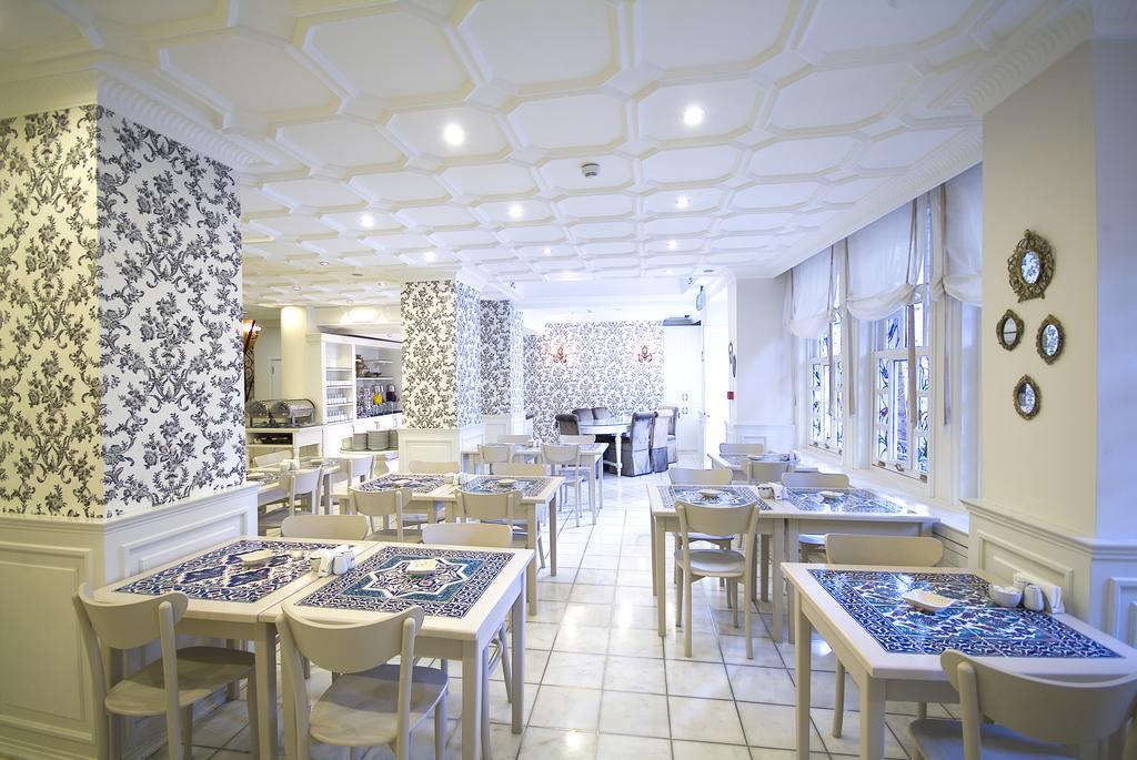 Стамбул Avicenna Hotel цены