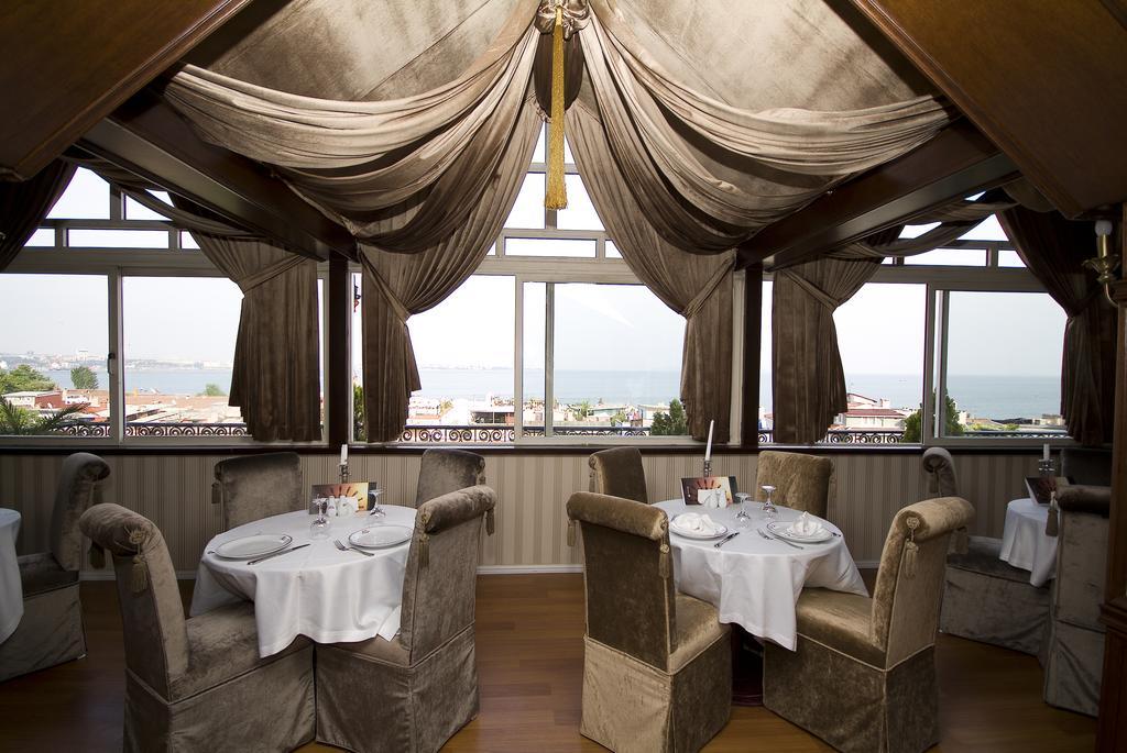 Avicenna Hotel, Стамбул, Турция, фотографии туров