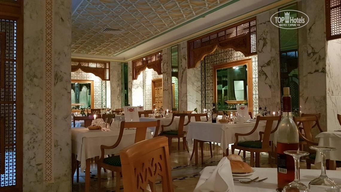 Туры в отель El Mouradi Mahdia Махдия Тунис