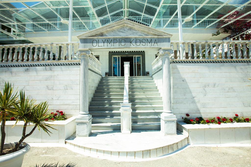 Olympic Kosma Hotel & Villas Bomo Club, Греція, Кассандра, тури, фото та відгуки