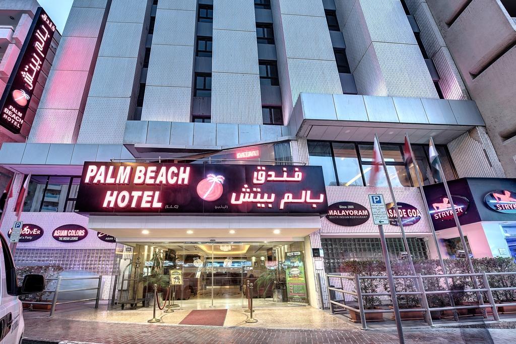 Palm Beach Dubai, Дубай (город), фотографии туров