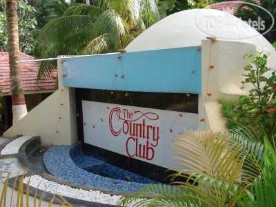 Туры в отель Country Spa Ковалам Индия