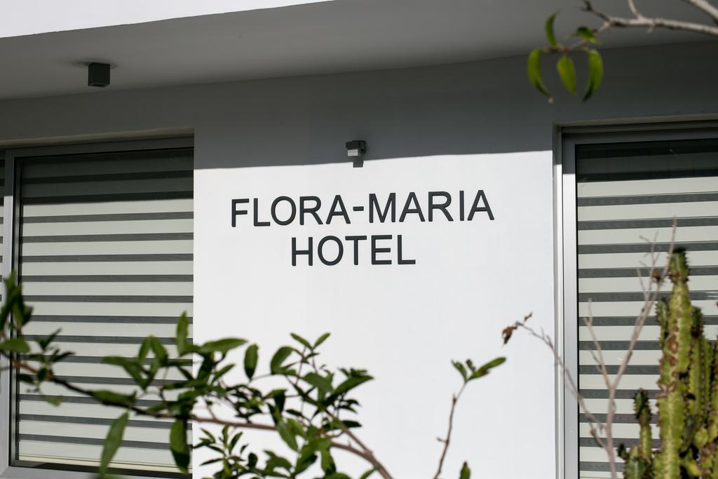 Горящие туры в отель Flora-Maria Hotel & Annex