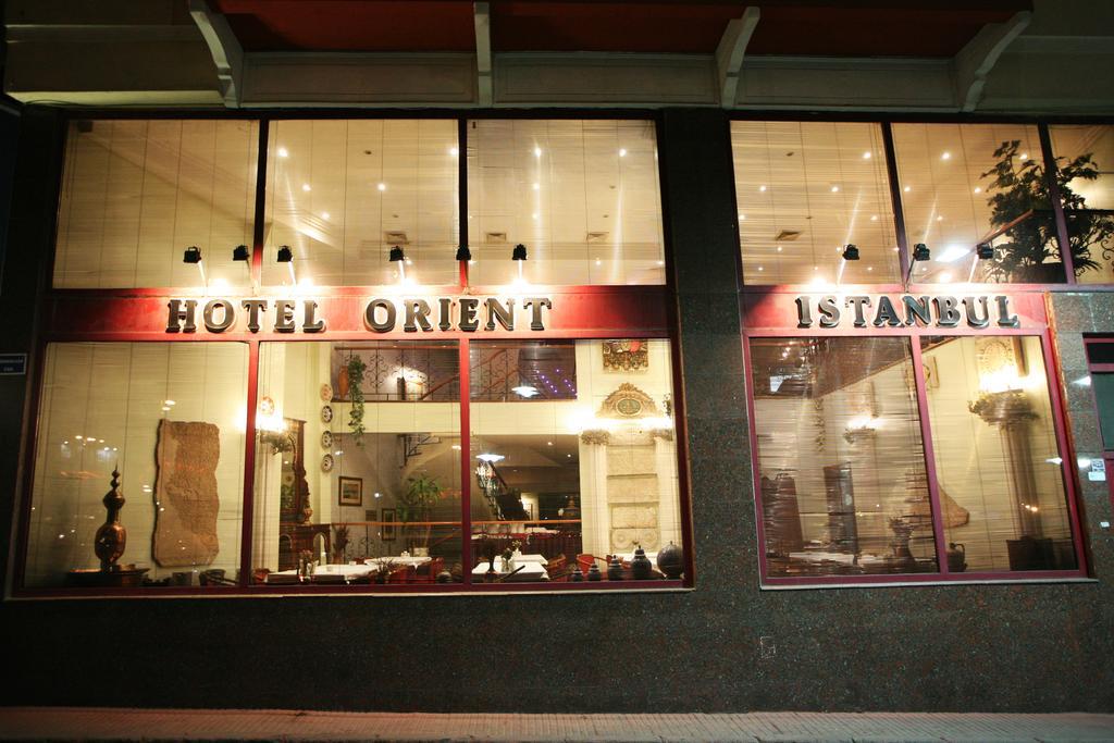 Отдых в отеле Orient Mintur Hotel