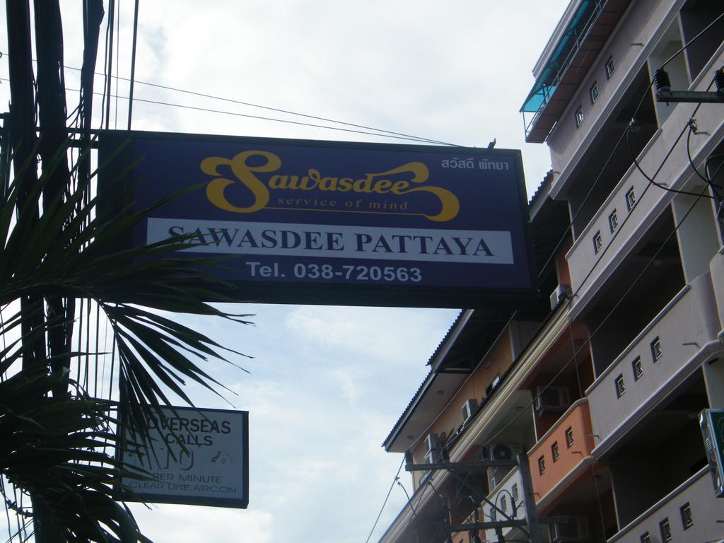 Sawasdee Pattaya, фотографии
