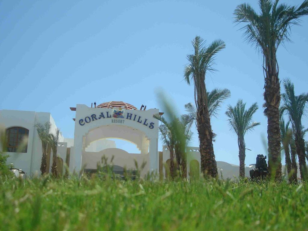 Coral Hills Resort Sharm El Sheikh, Шарм-эль-Шейх цены