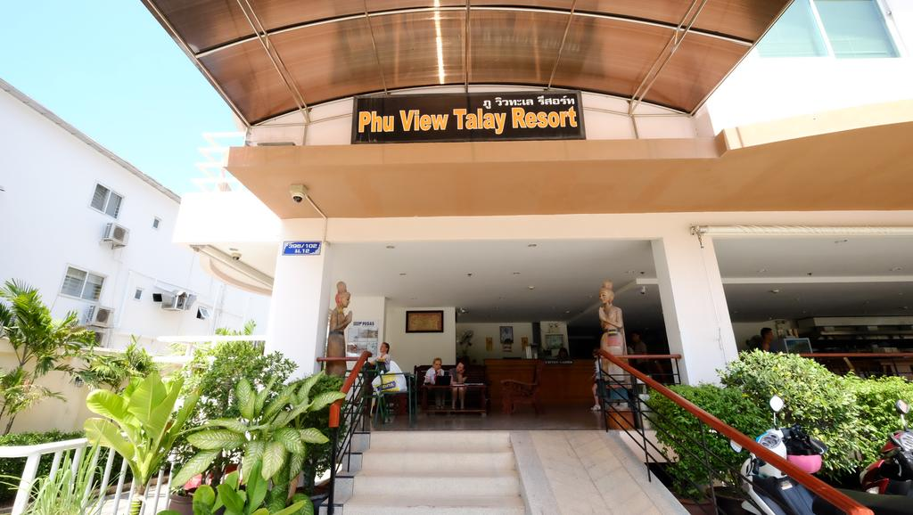 Туры в отель Phu View Talay Resort Паттайя