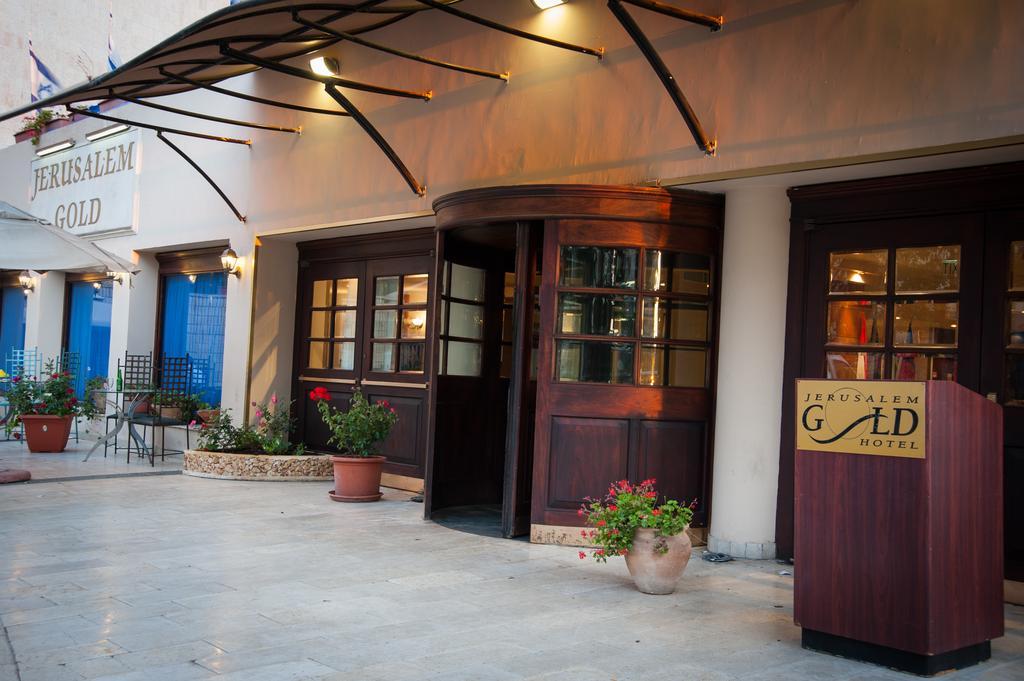 Туры в отель Jerusalem Gold Иерусалим