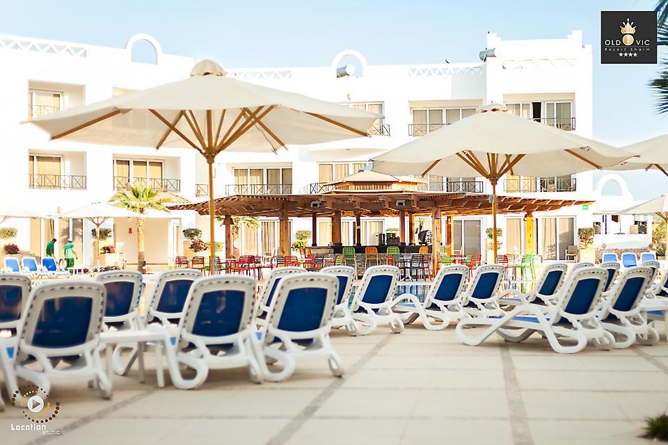 Цены в отеле Old Vic Sharm