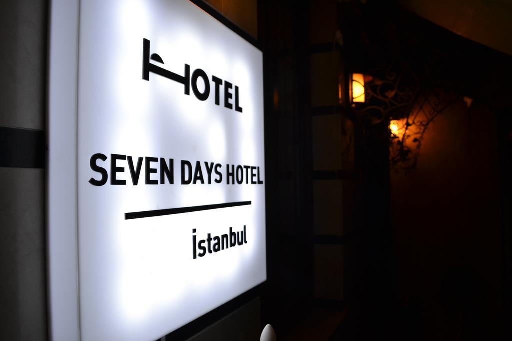 Seven Days Hotel Istambul , Стамбул