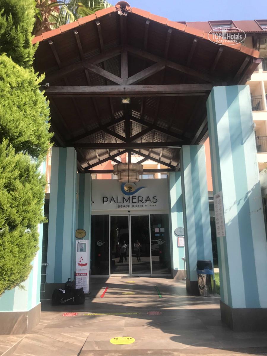 Аланія Palmeras Beach Hotel