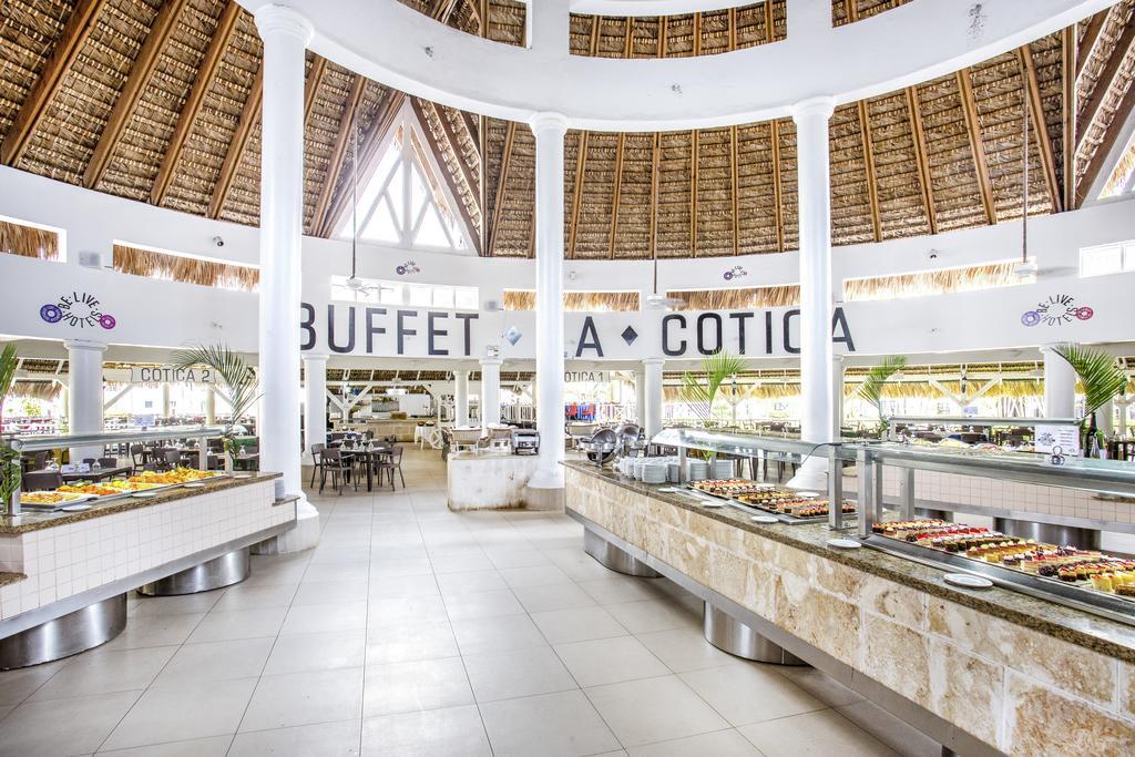Be Live Experience Hamaca Garden, Доминиканская республика
