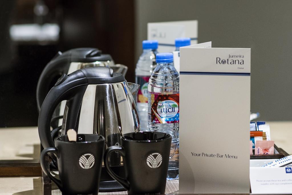 Ціни в готелі Jumeirah Rotana Hotel