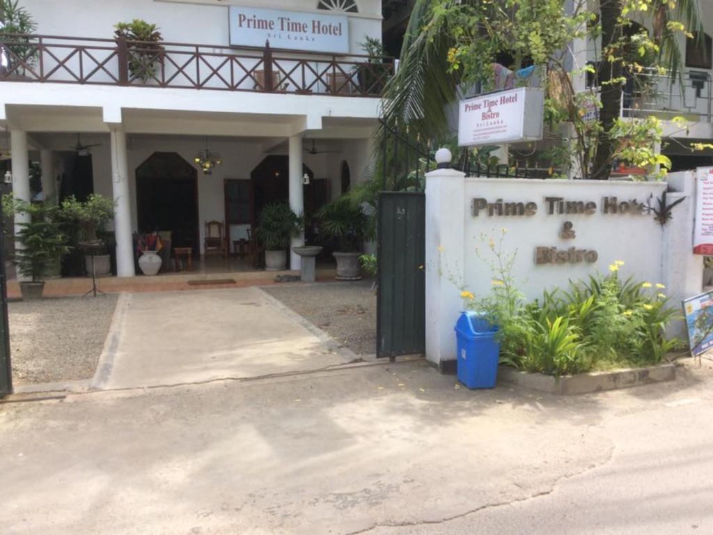 Отдых в отеле Prime Time Hotel & Bristol Унаватуна