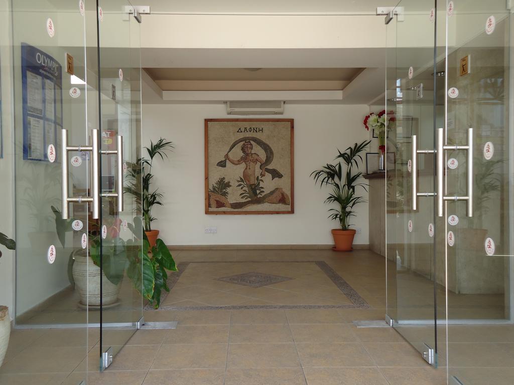 Daphne Hotel Apartments цена