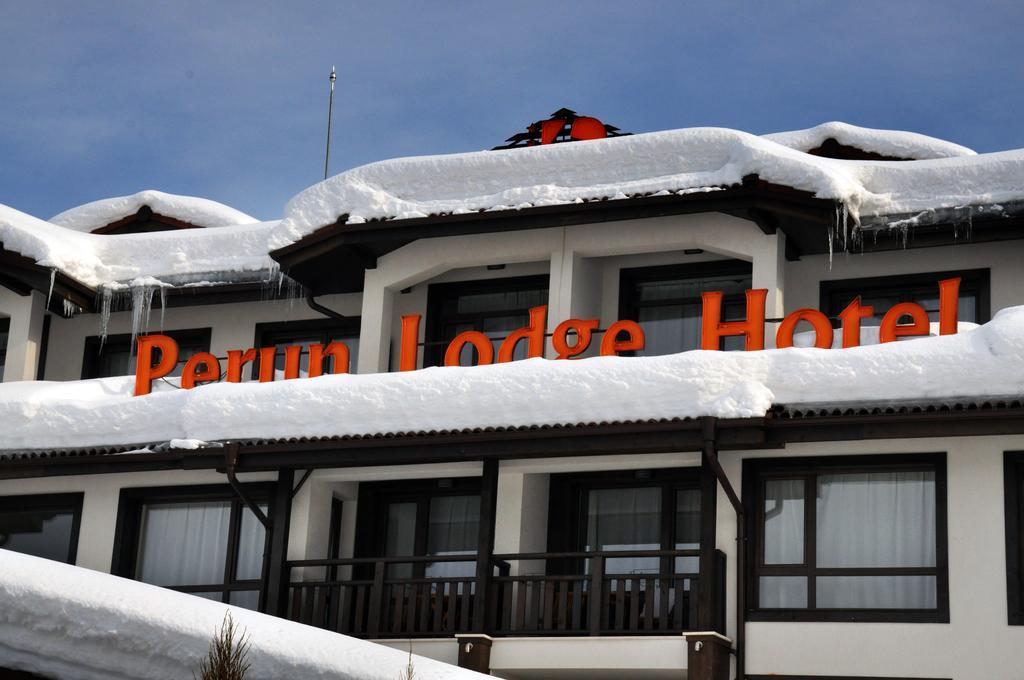 Банско Mpm Perun Lodge цены