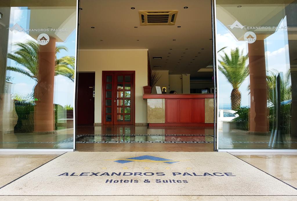 Alexandros Palace Hotel & Suites, Греція