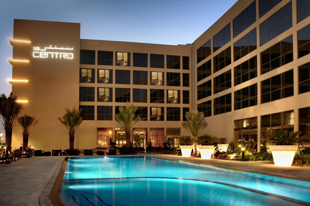 Centro Sharjah ОАЭ цены