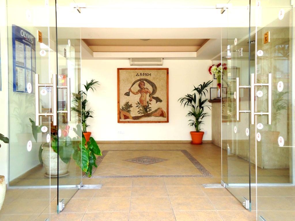 Туры в отель Daphne Hotel Apartments
