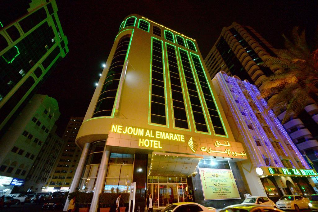 Nejoum Al Emarate Hotel Sharjah цена