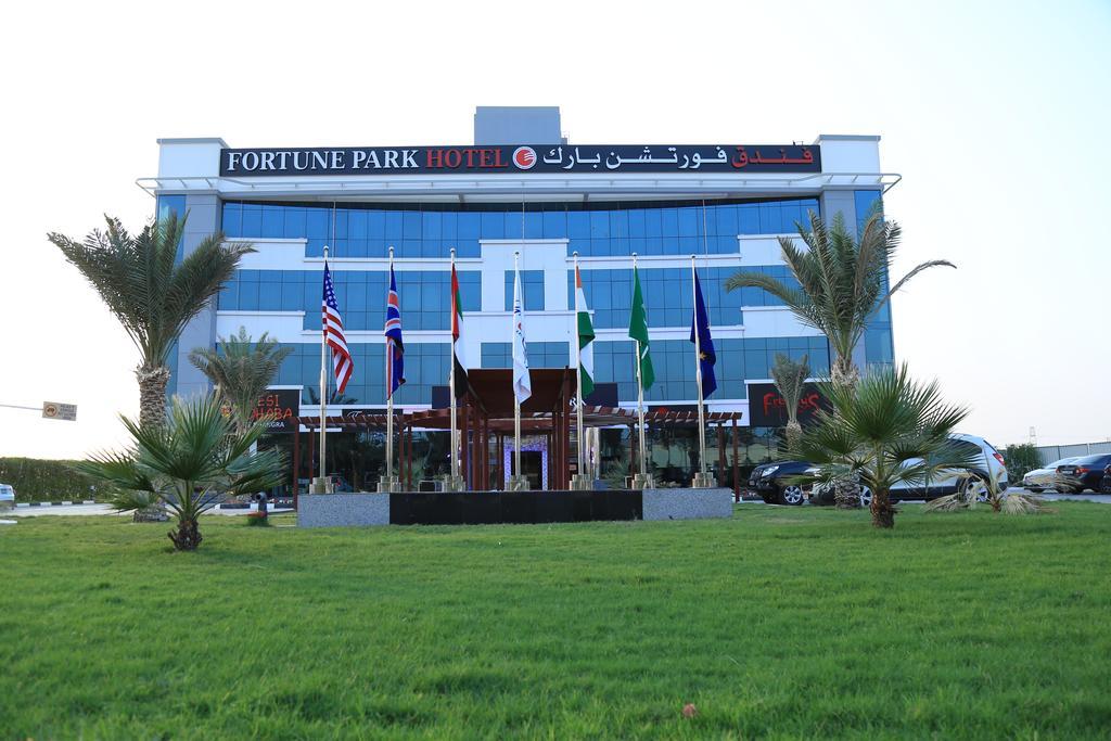 Fortune Park Hotel, 4, фотографии