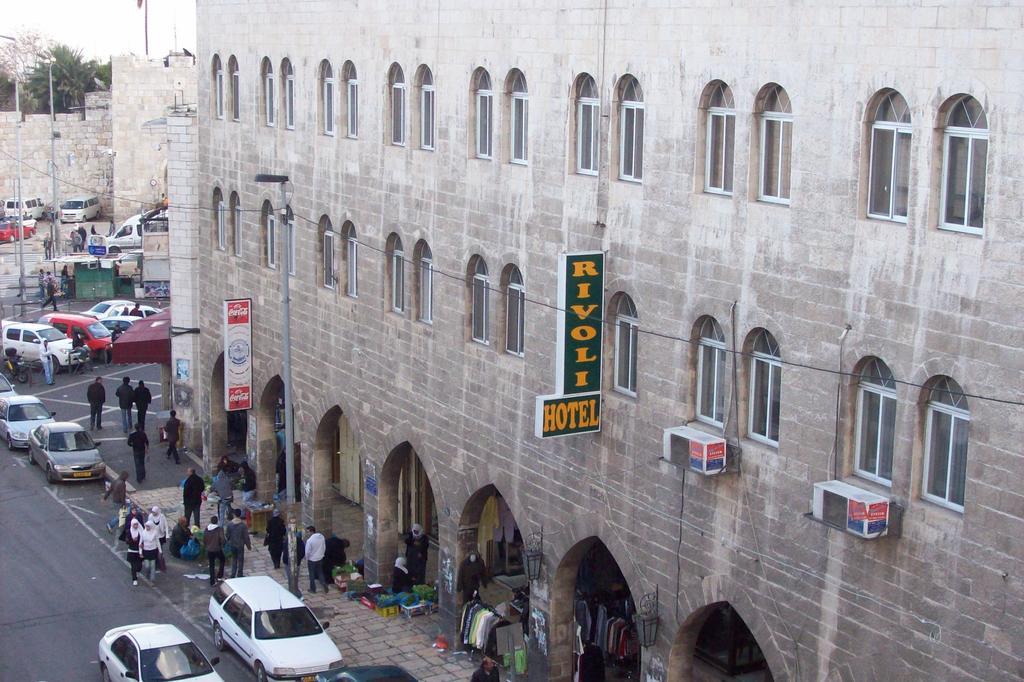 Туры в отель Rivoli