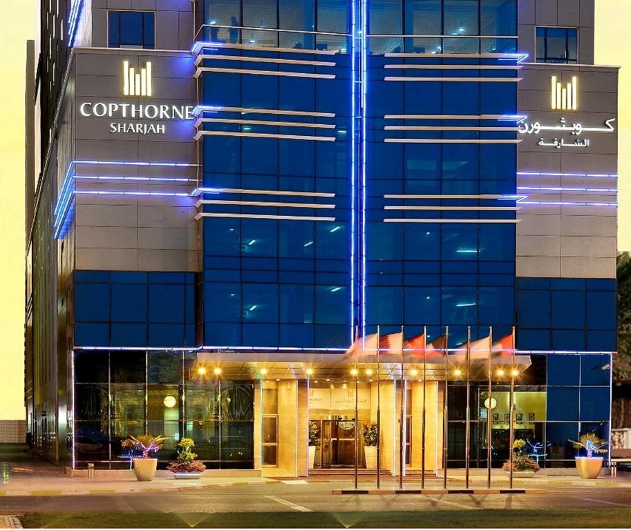 Copthorne Hotel Sharjah, 4, фотографии