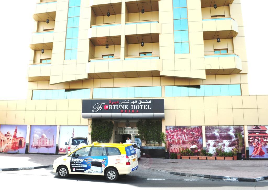 Fortune Hotel Deira, 3, фотографии