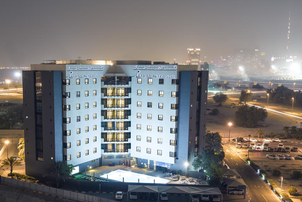 Arabian Park Hotel, 3, фотографии