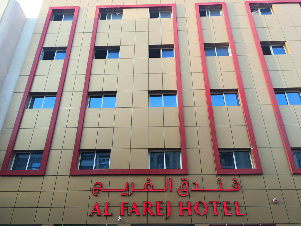 Al Farej Hotel, 3, фотографии