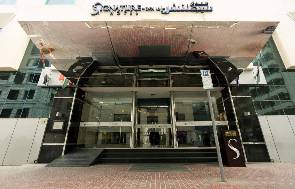 Signature Inn Hotel Al Riqqa, 3, фотографии